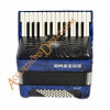 Hohner Bravo 26 key 48 bass blue accordion, MIDI options available